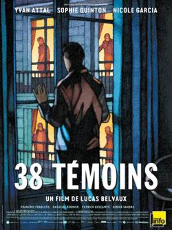 autres-cineastes-francophones-lucas-belvaux-38-temoins